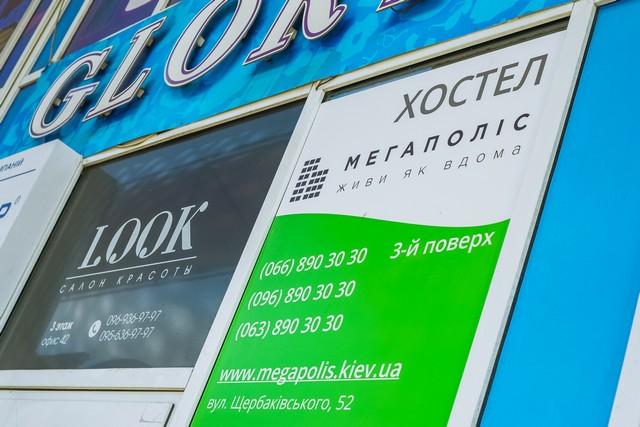 scherbakovsk00007